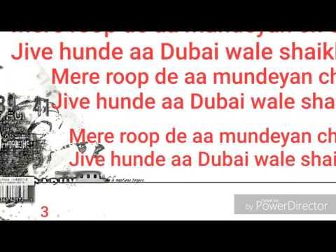 Dubai Wale Shaikh (Manje Bistre) song audio lyrics djpunjab