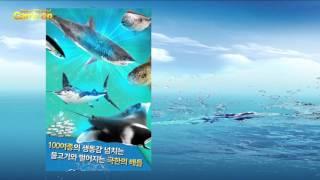 소프트맥스, 모바일게임 '낚구낚구 바다이야기&#…