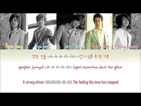 SS501 – DEJA VU (데자뷰) (Han/Rom/Eng) Color Coded Lyrics