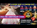 Free fire anniversary upcoming events || Mystery shop 5.0 confirm date and details