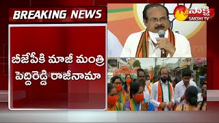 Ex Minister Enugula Peddireddy Resign To BJP | Telangana Latest Updates | Sakshi TV