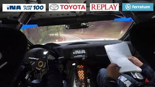 Juraj Šebalj - Ina Delta Rally 2020 SS Sljeme Onboard