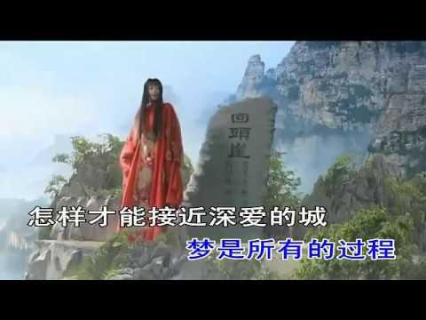 Nhạc Phim Phật Sống Tế Công 3: Thành Môn [Trần Hạo Dân và Hàn Uyên Uyên]