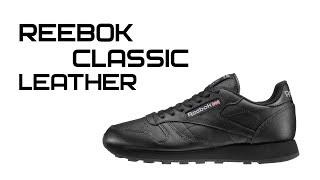 Обзор кроссовок Reebok Classic Leather Black