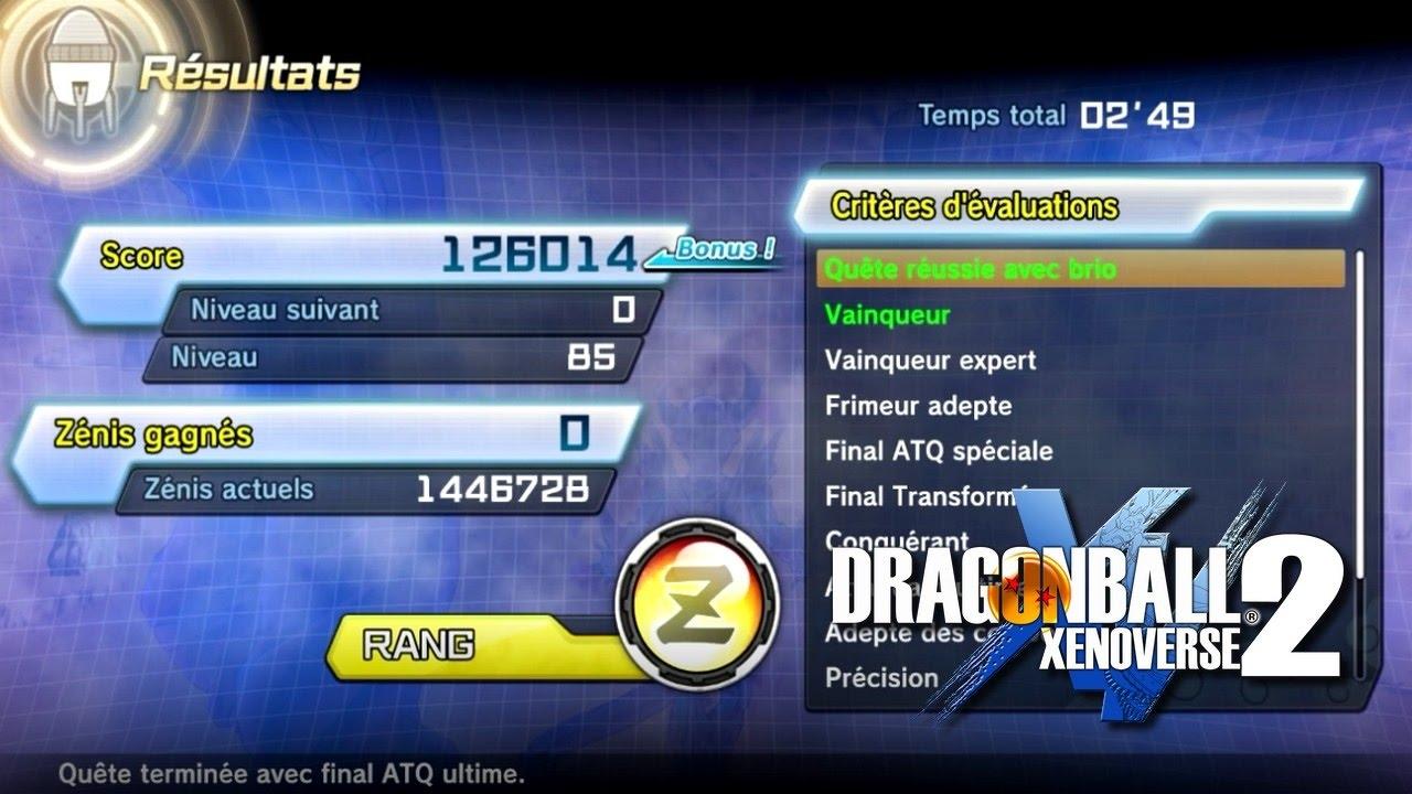 [TUTO] 100 000 XP EN 3 MIN SECONDE : DRAGON BALL XENOVERSE 2 - RyverBZee