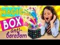 ANTI BOREDOM games * DIY magic game BOX