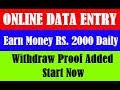 Online data entry job daily payment without investment in india Hindi Tamil Telugu and kanadam