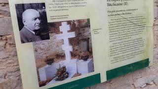 Церковь СВЯТОЙ ЕЛИЗАВЕТЫ и РУССКОЕ КЛАДБИЩЕ В ВИСБАДЕНЕ