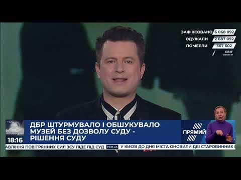 """ВЕЛИКИЙ МАРАФОН на """"Прямому"""" від 30 травня 2020 року"""