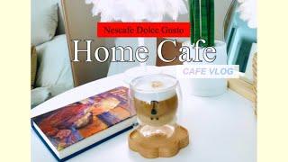 홈카페 오픈했어요ʕ•ᴥ•ʔ 우유캡슐이 있는 네스카페 돌…