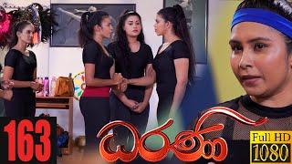 Dharani   Episode 163 30th April 2021 Thumbnail