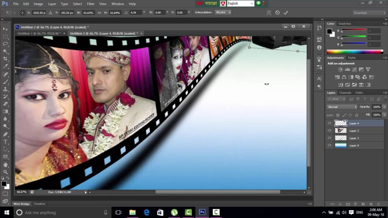 Download How to make a 3D film look rel strip in Photoshop CS5 and CS6 Bangla
