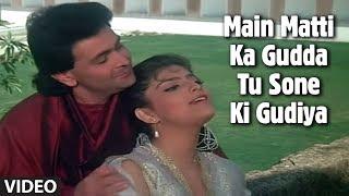 Main Matti Ka Gudda Tu Sone Ki Gudiya Song | Ajooba | Amitabh Bachchan, Rishi Kapoor
