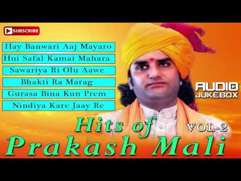 Hits of Prakash Mali Vol - 2 | AUDIO JukeBox | Nonstop Rajasthani Hit Bhajan | New Mp3 Songs 2016