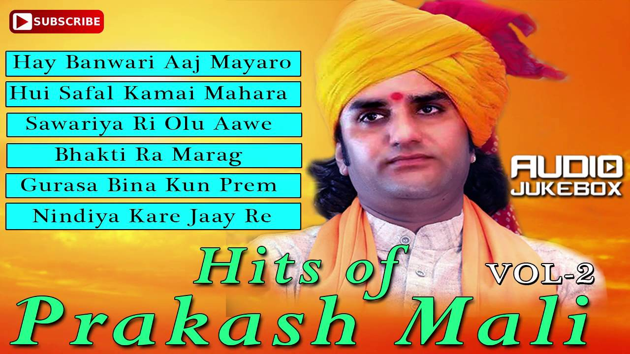 Download Hits of Prakash Mali Vol - 2 | AUDIO JukeBox | Nonstop Rajasthani Hit Bhajan | New Mp3 Songs 2016