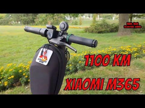 Xiaomi M365 электросамокат после пробега в 1100 км