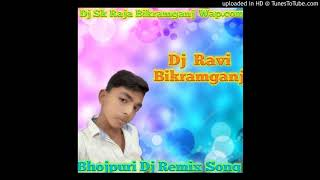 Picture all song bhojpuri new dj remix download tinyjuke