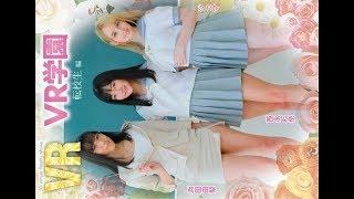 Jema (american student), Yuri Hamada (student), Ayana Nishinaga (te...
