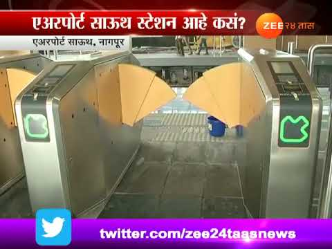 Nagpur How Its Look Nagpur Metro Stations
