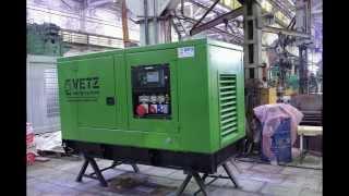 видео ДИЗЕЛЬ-ГЕНЕРАТОР Perkins АД-1500 от производителя, купить дизельную электростанцию (ДЭС) 1500 кВт