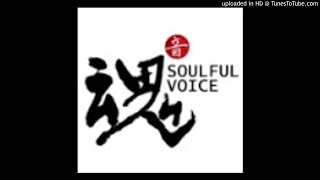 【YY歌會】小魂+裂天 - 如我西沉