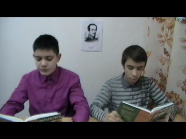 Изображение предпросмотра прочтения – «Школа» читают произведение «Бородино» М.Ю.Лермонтова