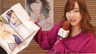 アイドルグループ・夢みるアドレセンスのメンバー、京佳が11月30日に2nd写真集を発売し、WWSチャンネルに向けてメッセージをくれた。...