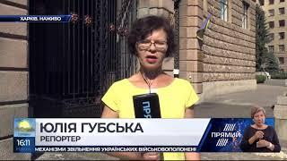 Депутати Харківської міськради оскаржили перейменування проспекту Григоренка