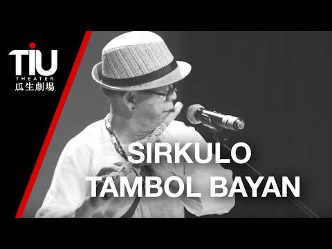 Видео Pagkakaisa ng mga bansa essay
