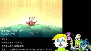 [LIVE] 【ポケモンusm】色負荷