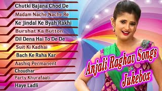2021 Happy New Year ~ Non Stop Haryanvi Song 2021 ~ Anjali Raghav & Deepk Mor & Mohit Sharma