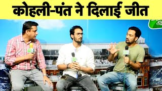 🔴LIVE: Final T20 में दिखा Youngistaan का जलवा..World Champion को किया Clean Sweep