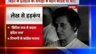 Bihar Sarkar Ki Website Ne Bataya Indira Raaj Ko British Se Bhi Kharaab, Congress Bhadki