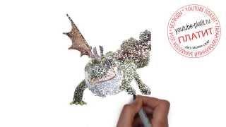 Как поэтапно карандашом за 45 секунд нарисовать дракона мультфильм как приручить дракона(Как правильно нарисовать героев мультфильма Как приручить дракона. http://youtu.be/tDuSuXugnEM Однако не все так прост..., 2014-09-04T03:32:34.000Z)