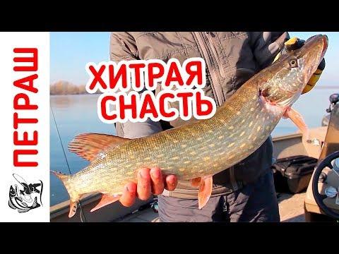 ХИТРАЯ СНАСТЬ НА ЩУКУ!!! Рыбалка на Щуку в сложных условиях | Подготовка снастей