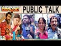 Rangasthalam Public Talk || Ram Charan Telugu 2018 Latest Rangasthalam Movie Review, Public Response