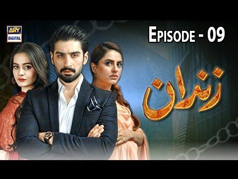 Zindaan - Ep 09 - 24th April 2017 - ARY Digital Drama