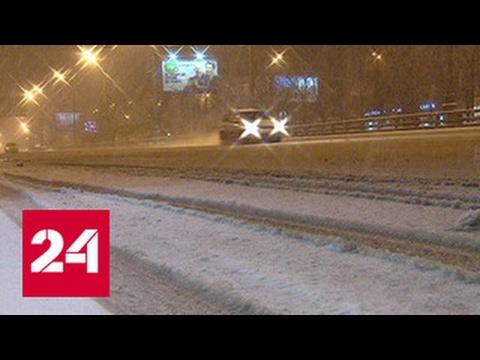 Работа Ночь Москва -