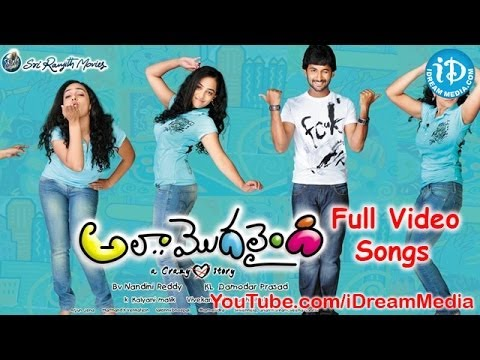 Ala Modalaindi Movie Songs | Ala Modalaindi Telugu Movie Songs | Nani | Nitya Menon | Sneha Ullal
