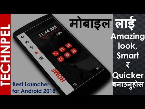 Strip launcher 2018 pro apk free download   Free Strip Launcher 2018