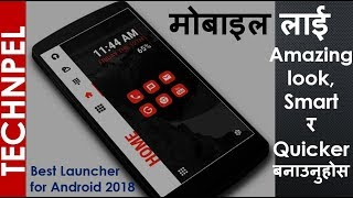 The Best Launcher for Android 2018 | Strip Launcher 2018 - Theme |  Apps Review [In Nepali]