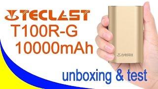 Повербанк Teclast T100R-G 10000mAh, розпакування, огляд і тестування