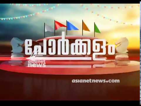 Porkkalam Pathanamthitta  Porkkalam PROMO 16 FEB 2019