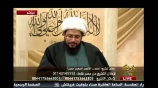 أحمد من الصعيد يعلن تشيعه وينهار من البكاء على ضياع عمره في مذهب باطل ابتدعته السياسة
