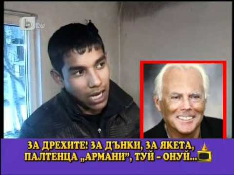 Господари На Ефира - 17.01.11 -  Модерни ромски имена.avi