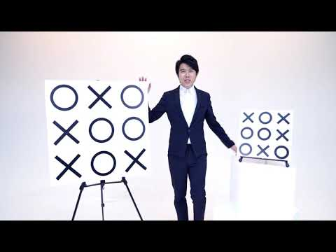 Tic Tac Toe Pro Stage Gimmick and Online instructions by Bond Lee - www.mundomagos