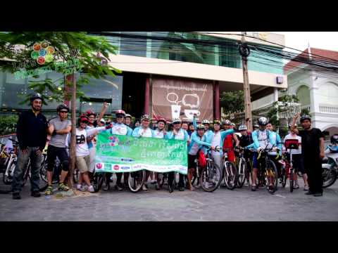Join Let's Do It! Phnom Penh 2012 NOW!