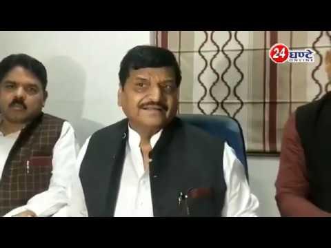 #PSP #ShivpalYadav #Akhilesh के पक्ष में उतरे शिवपाल, 2022 में बनाएंगे सरकार #CM_UP भतीजा ही बनेगा