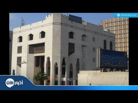 الإفتاء المصرية ترد على كلمة الظواهري  - 14:56-2018 / 10 / 15