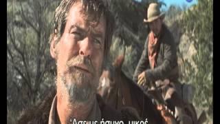 Trailer ταινίας: ΕΧΘΡΟΙ ΓΙΑ ΠΑΝΤΑ (SERAPHIM FALLS)